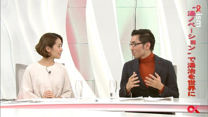 2017年12月05日椿原慶子の画像19枚目