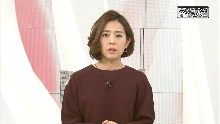 2017年12月07日椿原慶子の画像01枚目