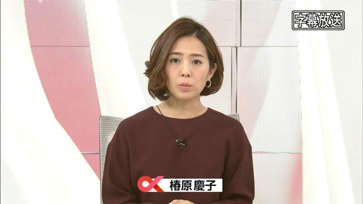 2017年12月07日椿原慶子の画像02枚目