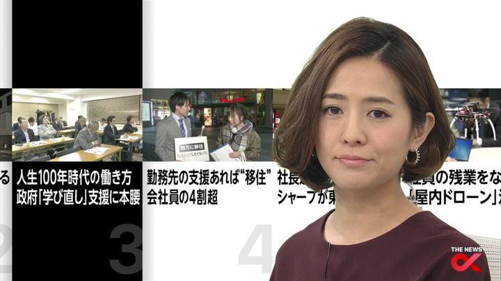 2017年12月07日椿原慶子の画像14枚目