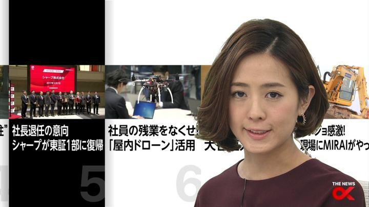 2017年12月07日椿原慶子の画像20枚目
