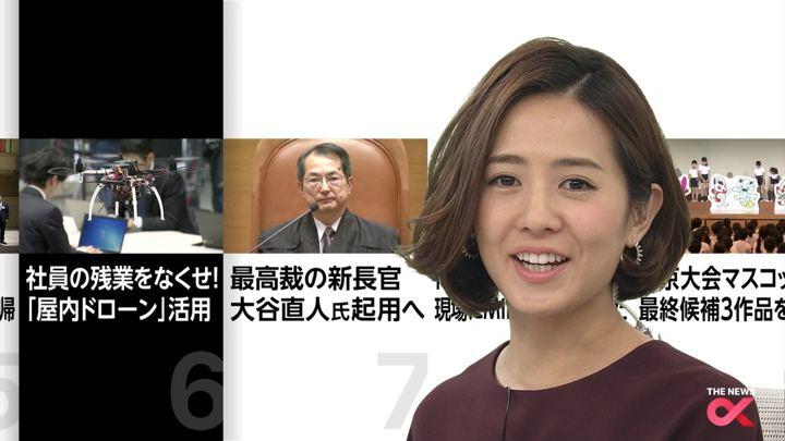 2017年12月07日椿原慶子の画像22枚目