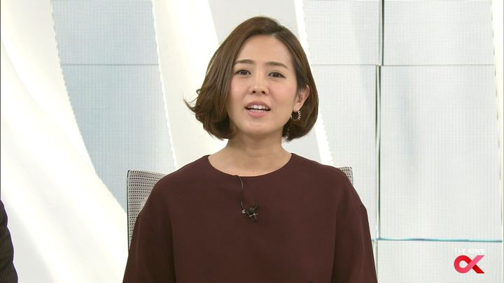 2017年12月07日椿原慶子の画像24枚目