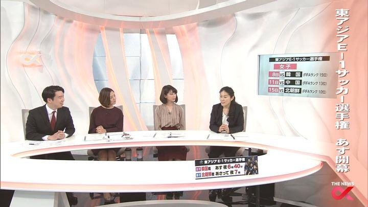 2017年12月07日椿原慶子の画像27枚目