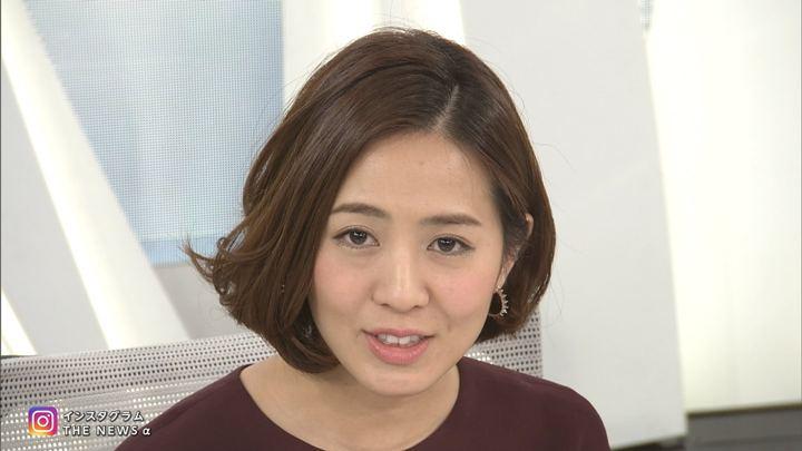 2017年12月07日椿原慶子の画像33枚目