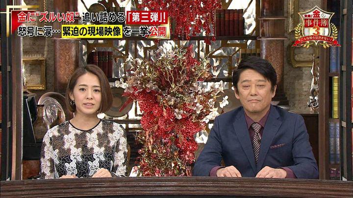 2017年12月08日椿原慶子の画像01枚目