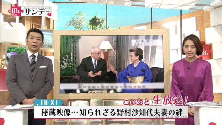 2017年12月10日椿原慶子の画像01枚目