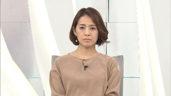 2017年12月11日椿原慶子の画像01枚目