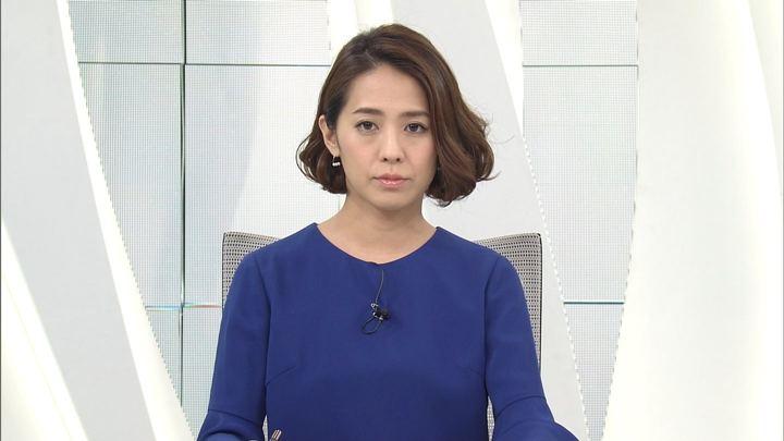 2017年12月13日椿原慶子の画像01枚目