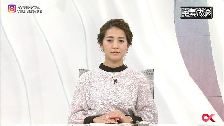 2017年12月14日椿原慶子の画像06枚目