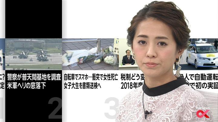 2017年12月14日椿原慶子の画像13枚目