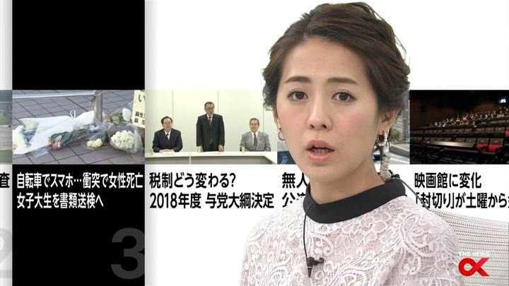 2017年12月14日椿原慶子の画像14枚目
