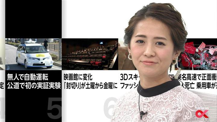 2017年12月14日椿原慶子の画像16枚目
