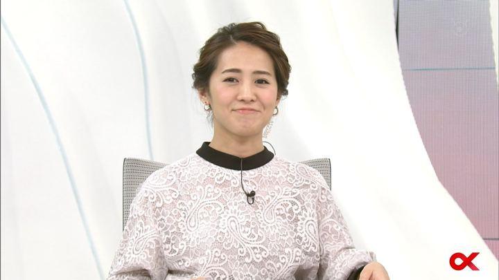 2017年12月14日椿原慶子の画像19枚目