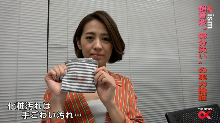 2017年12月14日椿原慶子の画像25枚目