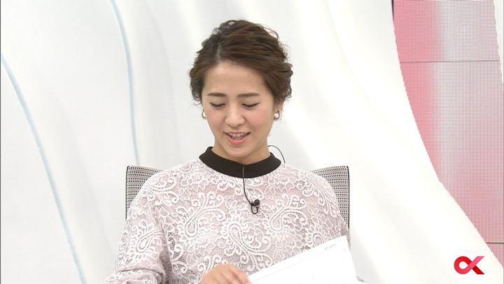 2017年12月14日椿原慶子の画像27枚目