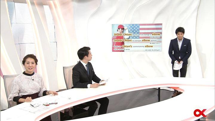2017年12月14日椿原慶子の画像28枚目