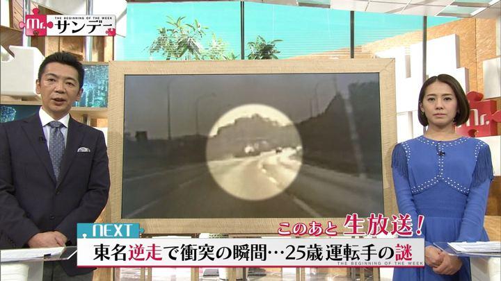 2017年12月17日椿原慶子の画像01枚目