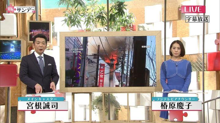 2017年12月17日椿原慶子の画像02枚目