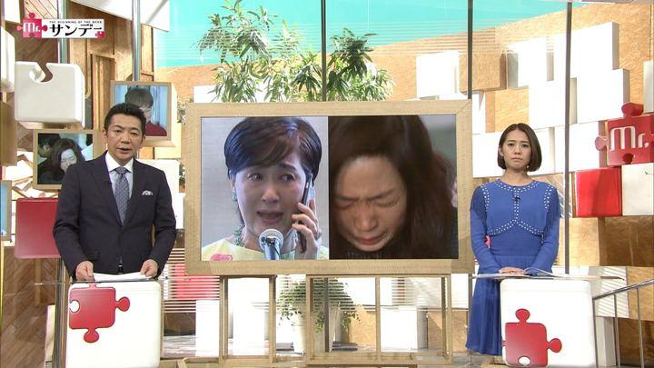 2017年12月17日椿原慶子の画像04枚目