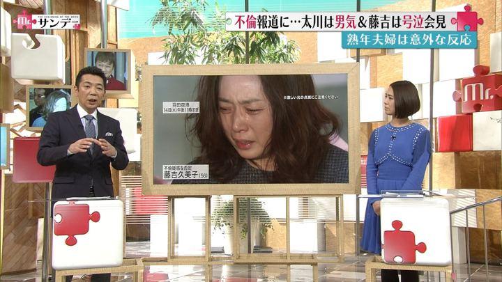 2017年12月17日椿原慶子の画像05枚目