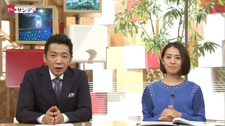 2017年12月17日椿原慶子の画像09枚目