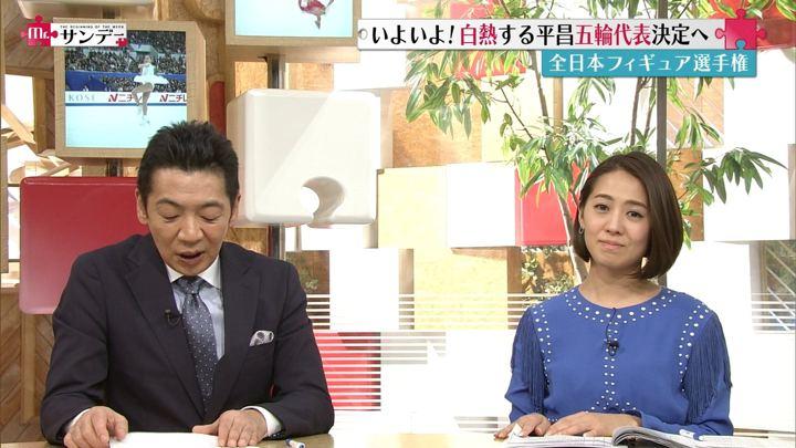 2017年12月17日椿原慶子の画像11枚目