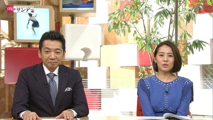 2017年12月17日椿原慶子の画像14枚目
