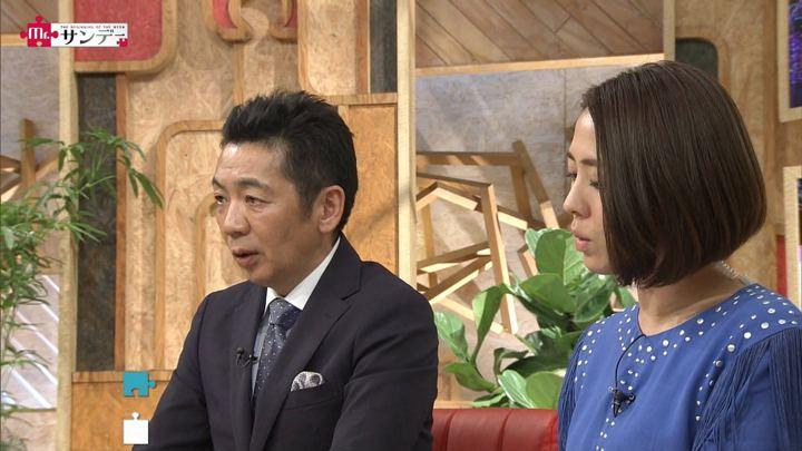 2017年12月17日椿原慶子の画像15枚目
