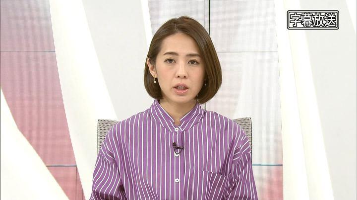 2017年12月20日椿原慶子の画像02枚目