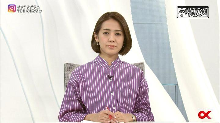 2017年12月20日椿原慶子の画像04枚目