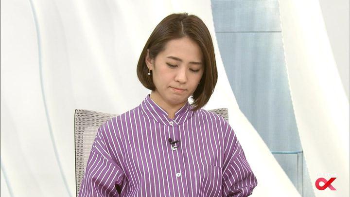 2017年12月20日椿原慶子の画像12枚目