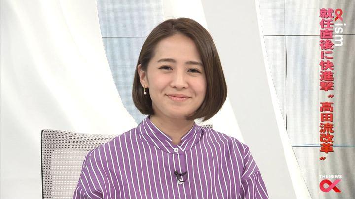 2017年12月20日椿原慶子の画像18枚目