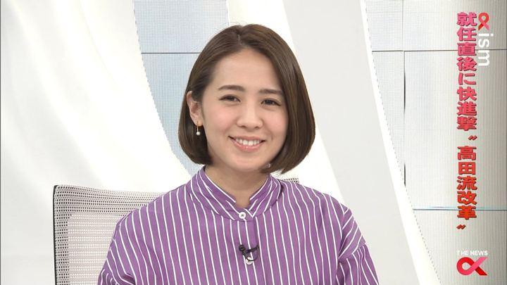 2017年12月20日椿原慶子の画像19枚目