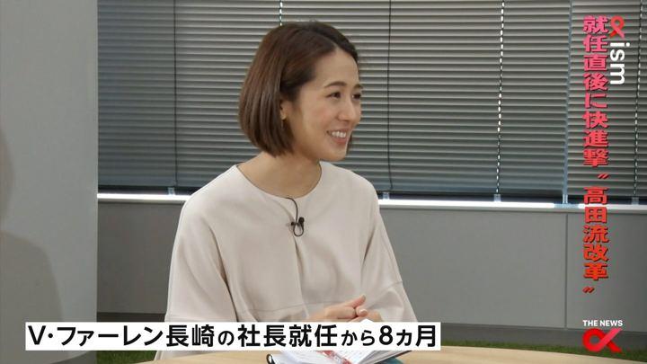 2017年12月20日椿原慶子の画像20枚目