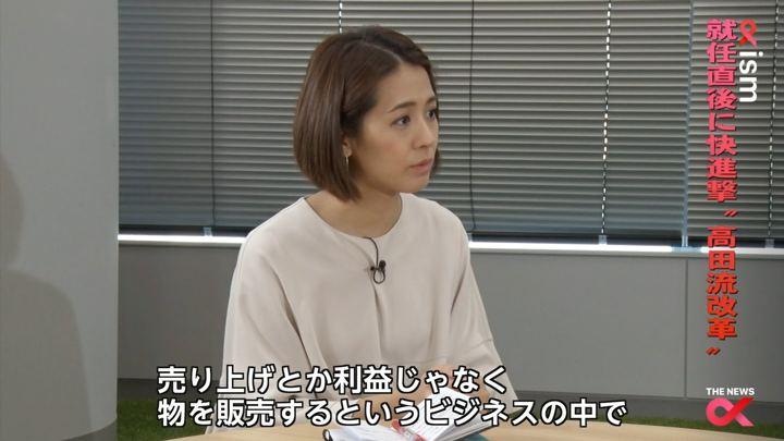 2017年12月20日椿原慶子の画像22枚目
