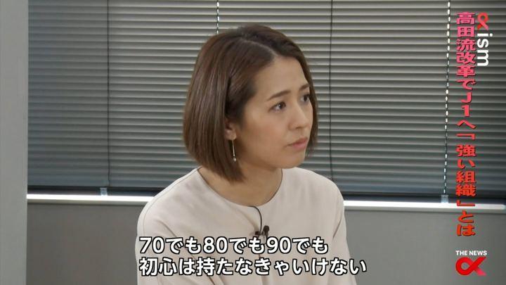 2017年12月20日椿原慶子の画像25枚目