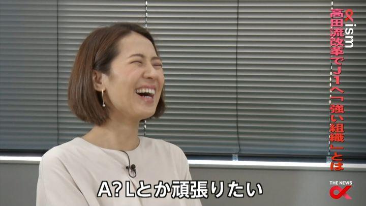 2017年12月20日椿原慶子の画像26枚目