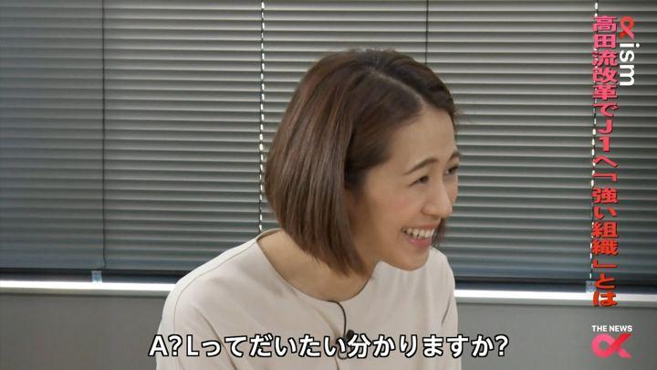 2017年12月20日椿原慶子の画像27枚目