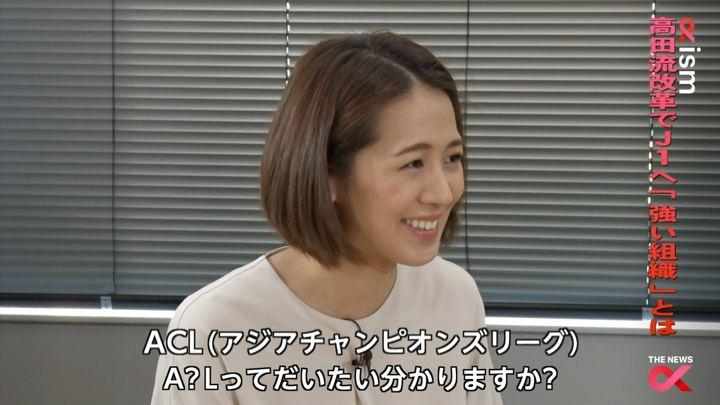 2017年12月20日椿原慶子の画像28枚目