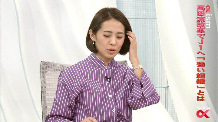2017年12月20日椿原慶子の画像29枚目