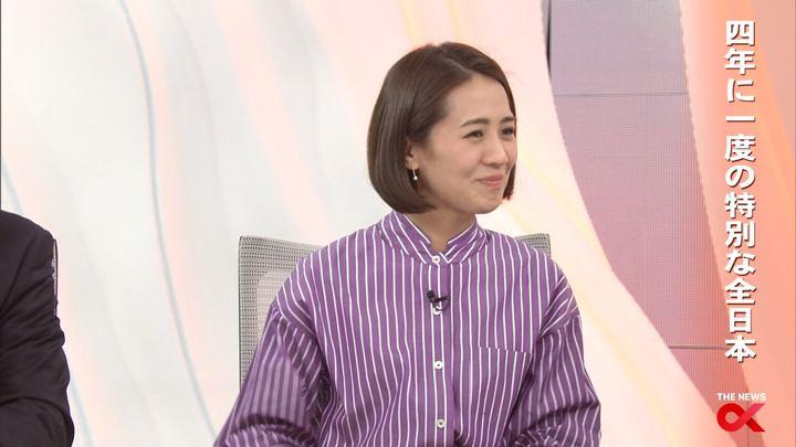 2017年12月20日椿原慶子の画像30枚目