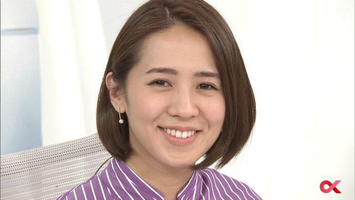 2017年12月20日椿原慶子の画像35枚目