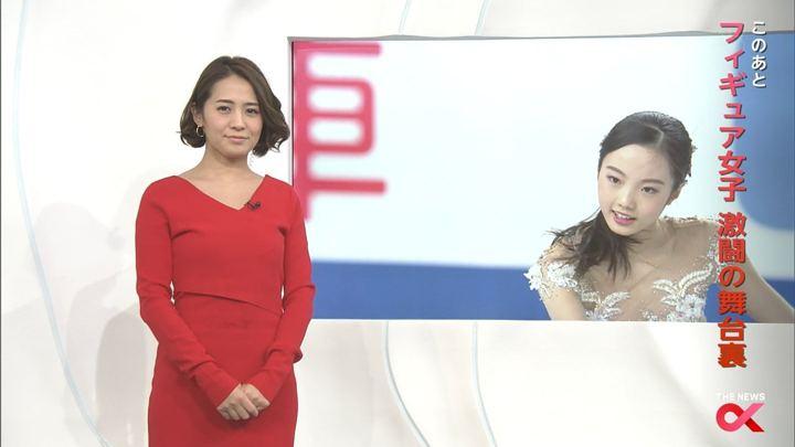 2017年12月21日椿原慶子の画像02枚目