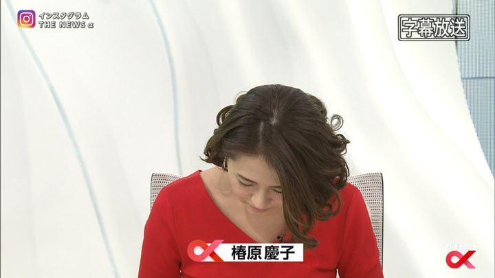 2017年12月21日椿原慶子の画像04枚目