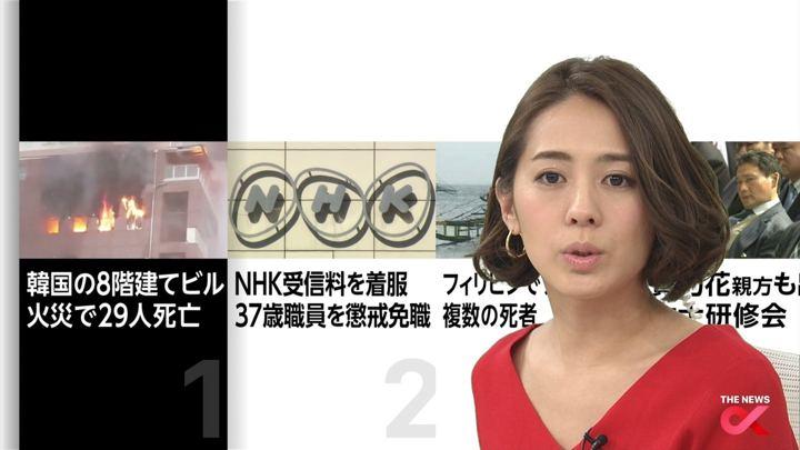 2017年12月21日椿原慶子の画像08枚目