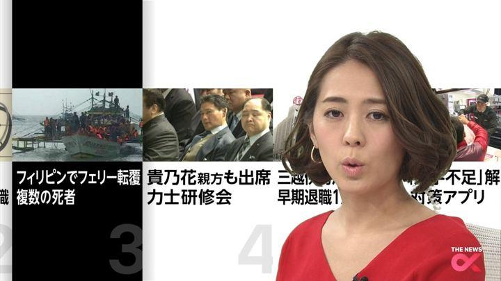 2017年12月21日椿原慶子の画像11枚目