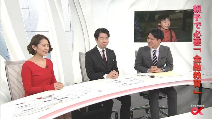 2017年12月21日椿原慶子の画像24枚目
