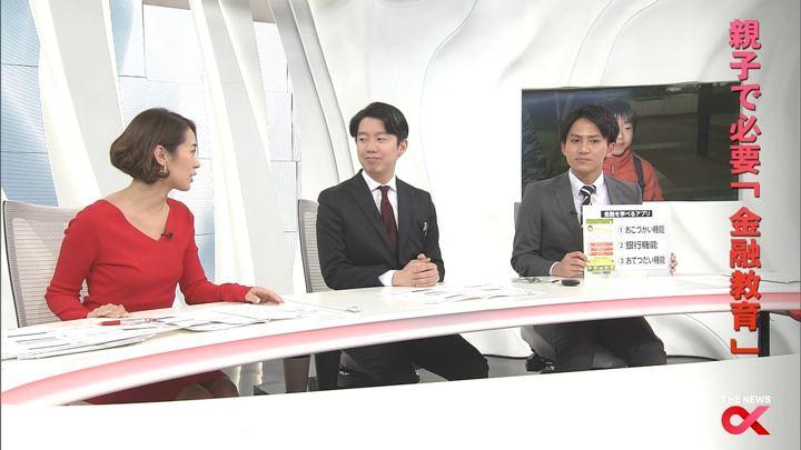 2017年12月21日椿原慶子の画像27枚目