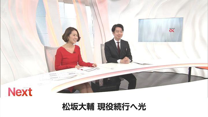 2017年12月21日椿原慶子の画像35枚目